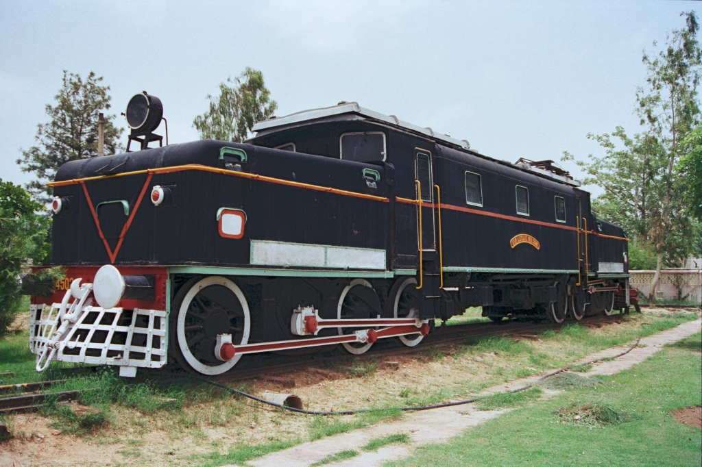 Delhi Railway Museum 1988