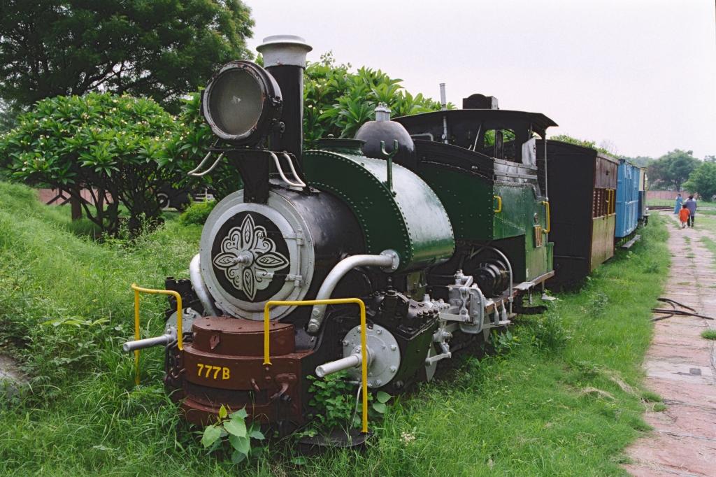 Delhi Railway Museum 1998